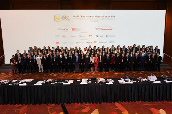 Gov. Imee R. Marcos and other leaders from North America, Latin America, Europe, the Middle East, Africa, Oceania, and other parts of Asia at the World City Summit Mayors Forum 2016 in Singapore. (Photo from World City Summit Official Website)